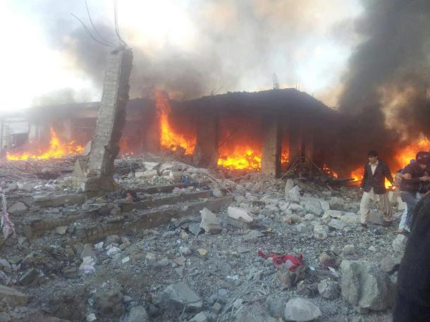 A scene from the Kirani Road Bomb Blast