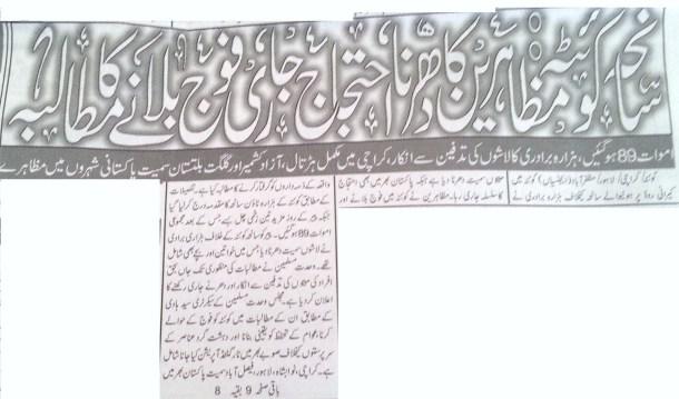 Quetta Carnage