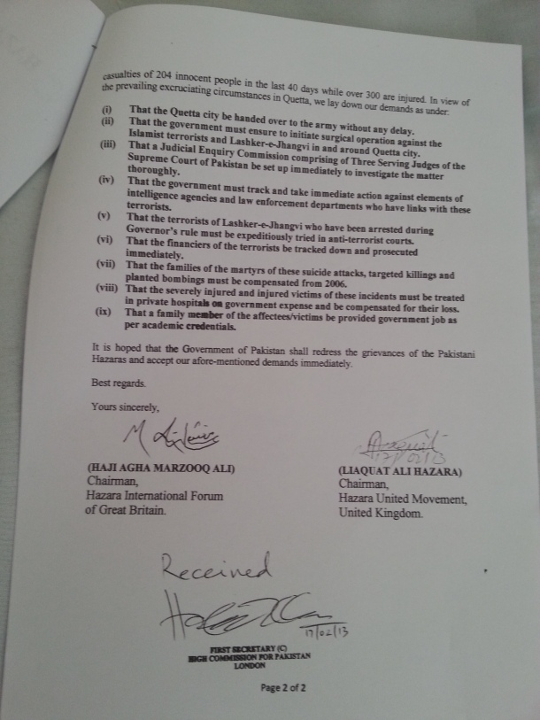 The receipt of Petition by the Pakistani High Commission
