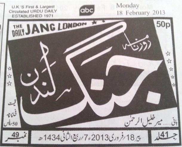 Daily Jang Newspaper, London