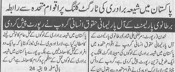 UN Approached Urdu I