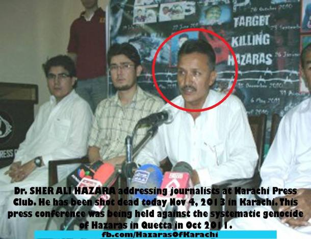 General Physician, Dr Sher Ali Hazara's file photo.