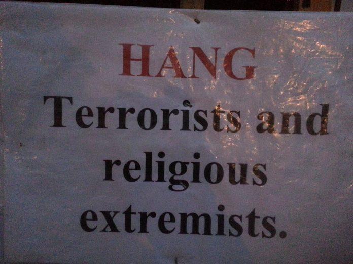 HUM (Slogan)