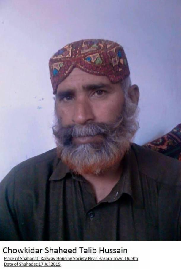 Talib Hussain (Watchman - 19-07-15)