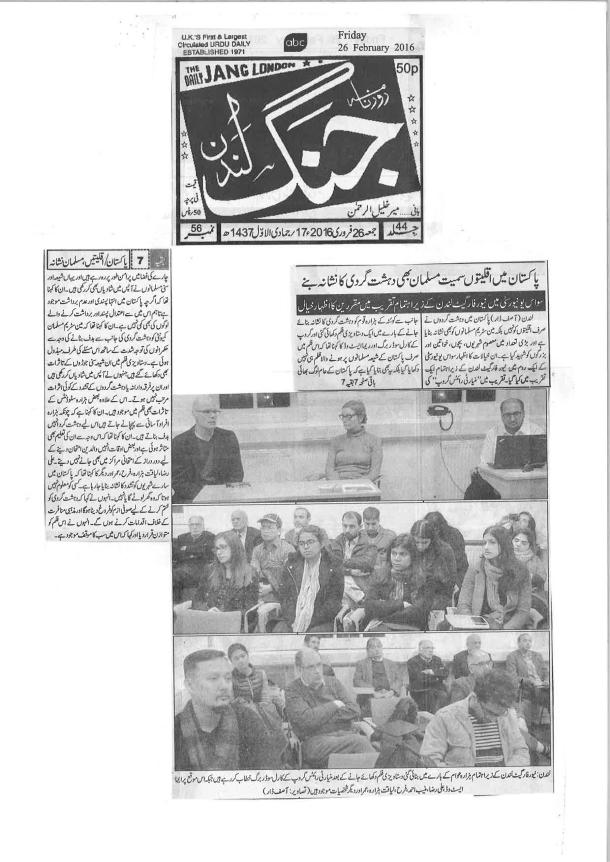 Jang Coverage of the Event